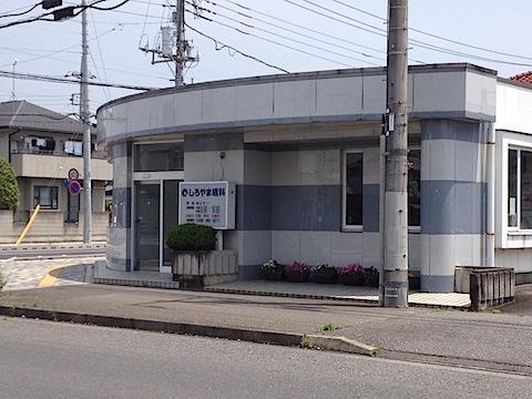 IMG_0676.JPG